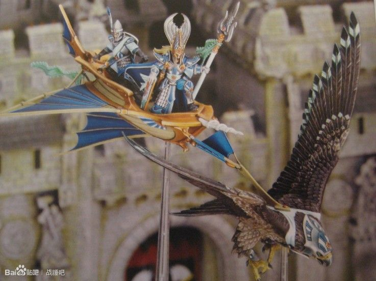 warhammer_altos_elfos_carro_volador_personaje