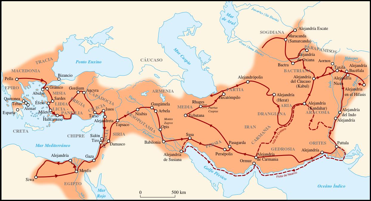 Los viajes de Alejandro lo llevaron hasta la India