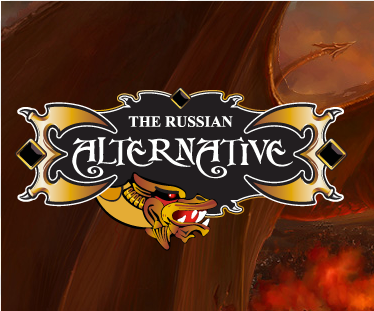 The Russian Alternative