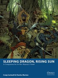 Sleeping Dragon Rising Sun