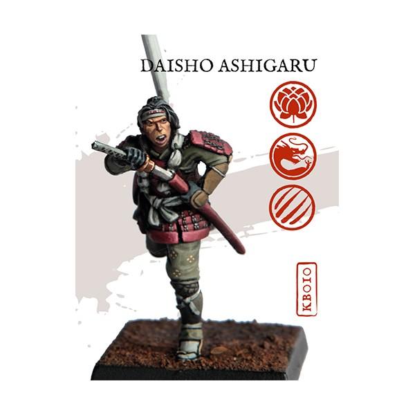 Daisho ashigarua Kensei